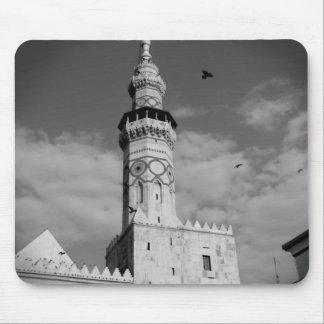 Vintage mosque photo print - Damascus Mouse Pad