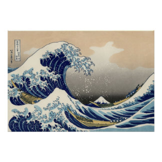 Vintage Mount Fuji and Wave Print