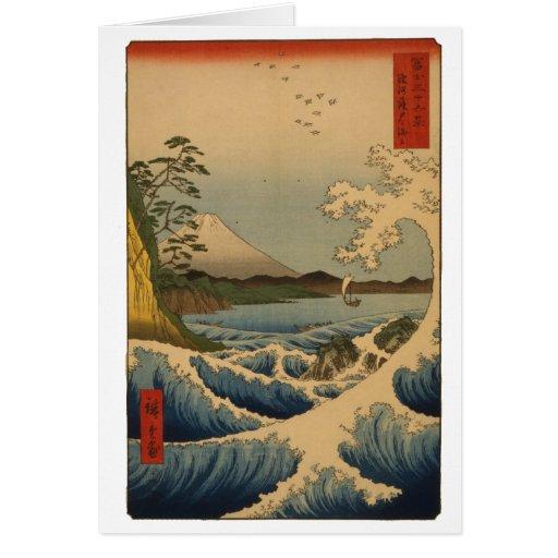 Vintage Mount Fuji Card