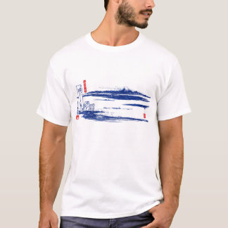 Vintage Mount Fuji Woodblock Print T-Shirt