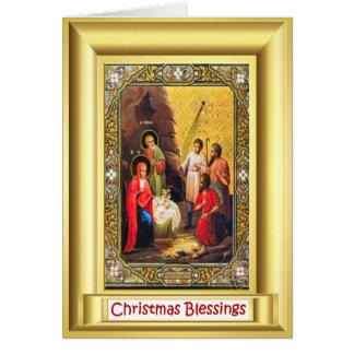 Vintage nativity scene greeting card