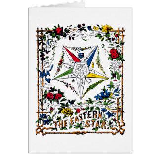 Vintage OES Signet - Blank Card