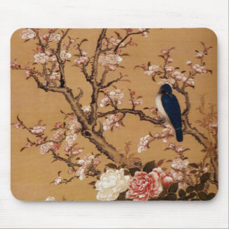 Vintage Old Japanese Painting of A Bird On A Tree Mouse Pad