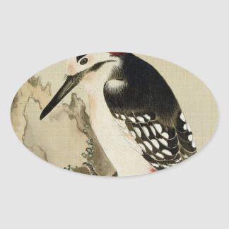 Vintage Old Japanese Painting of A Small Bird Oval Sticker