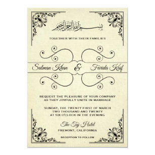 Arabic invitations zazzle vintage ornate islamic muslim wedding invitation filmwisefo