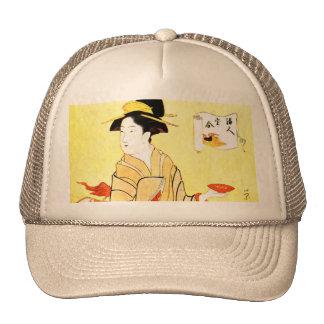 Vintage Painting of Japanese Woman Serving Tea Trucker Hat