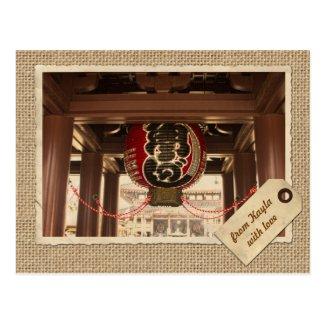 Vintage Paper Frame Travel Tag Giant Paper Lantern Post Card