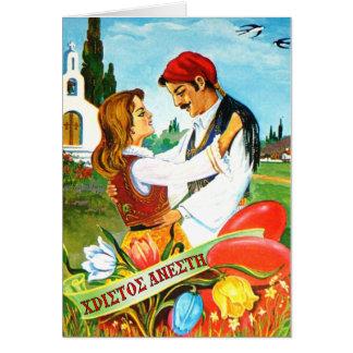 Vintage Pascha/escena del país de la tarjeta de