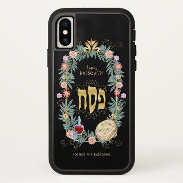 Vintage Passover Seder Kosher Pesach iPhone X Case