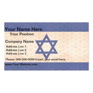 Vintage Pattern Israeli Flag Business Card