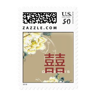 vintage peony floral chinese Wedding save the date Postage