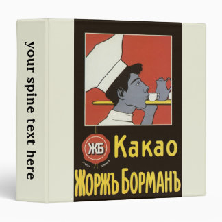 Vintage Product Label Kakao Russian Hot Chocolate 3 Ring Binder