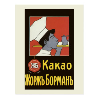 Vintage Product Label, Kakao Russian Hot Chocolate Postcard
