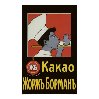 Vintage Product Label, Kakao Russian Hot Chocolate Poster