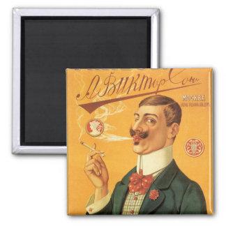 Vintage Product Label, Russian Cigarette Tobacco Magnet