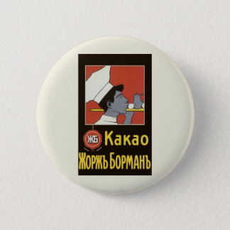 Vintage Product Label, Russian Hot Chocolate Kakao Pinback Button