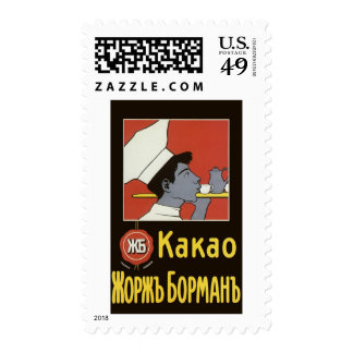 Vintage Product Label, Russian Hot Chocolate Kakao Postage