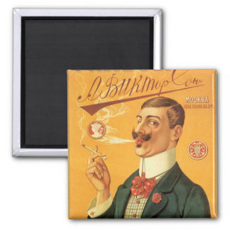 Vintage Product Label; Russian Tobacco Cigarettes Refrigerator Magnet