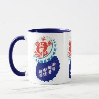 Vintage Prune Juice Mug