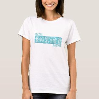Vintage Pyrex Inspired Make Mine Butterprint Shirt