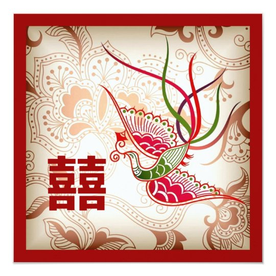 Wedding Invitations From China: Vintage Red Phoenix Chinese Wedding Invitation