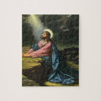 Vintage Religion Jesus Christ Praying Gethsemane Puzzle