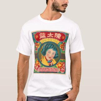 Vintage Retro Kitsch Firecracker Pretty Girl Brand T-Shirt