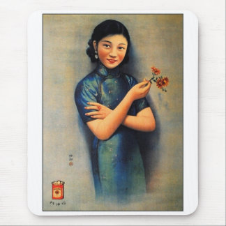 Vintage Retro Kitsch Smoking Cigarettes China Ad Mouse Pad