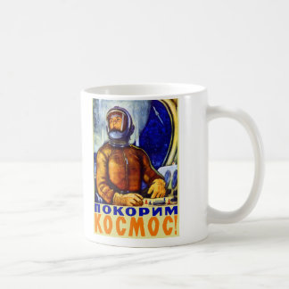 Vintage Retro Kitsch Soviet Cosmonaut Classic White Coffee Mug
