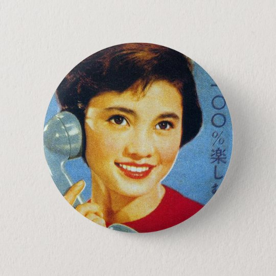 Vintage Retro Women Japan Advertisment Telephone Button