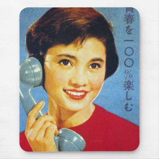 Vintage Retro Women Japan Advertisment Telephone Mouse Pad