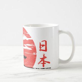 Vintage Rising Sun Japanese Mug