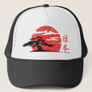 Vintage Rising Sun Trucker Hat