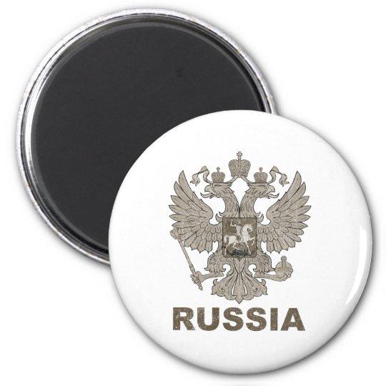 Vintage Russia Magnet