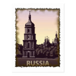 Vintage Russia Post Card