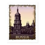 Vintage Russia Postcard