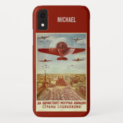 Vintage Russian Aviation custom name phone cases