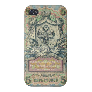 Vintage russian banknote iPhone 4 cover