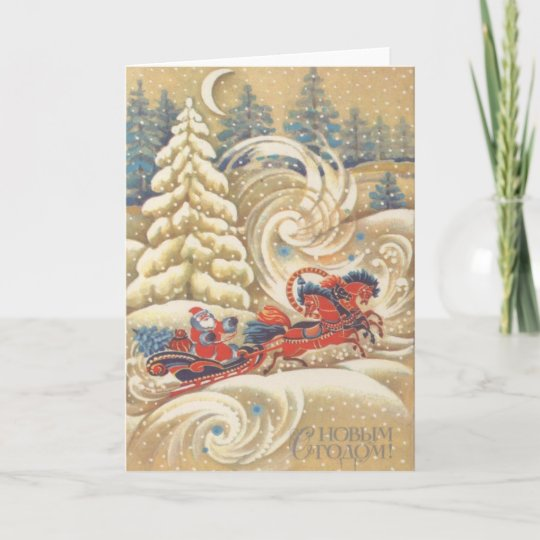 Vintage Russian Christmas New Year Greeting Card | Zazzle.com