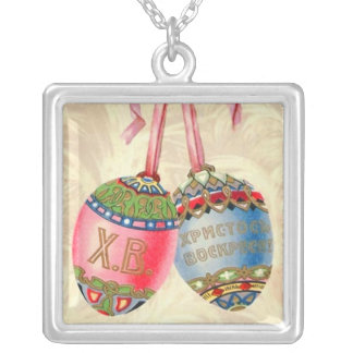 Vintage Russian Easter Egg Necklace