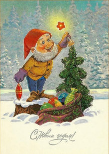 vintage russian gnome new year card