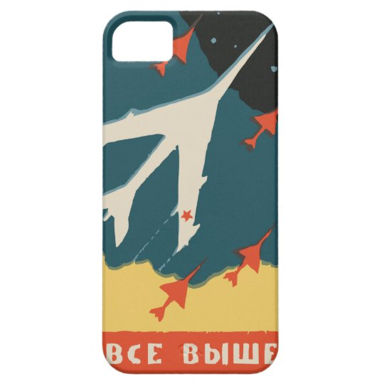Vintage russian matchbox ads (CCCP Jet Fighters) iPhone SE/5/5s Case