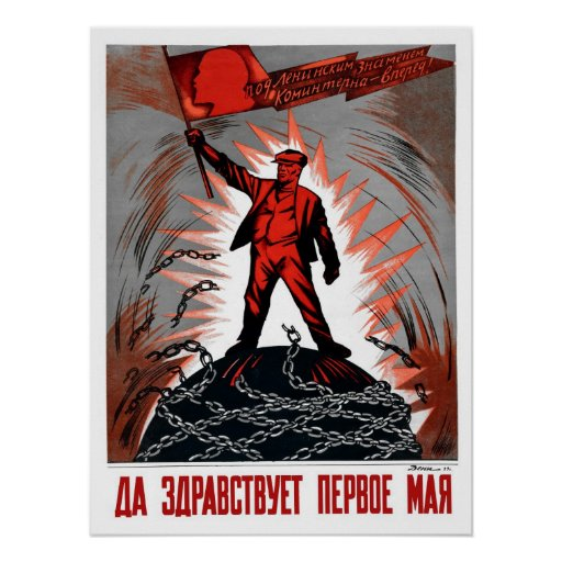 Vintage Russian May 1 socialist Lenin related Print