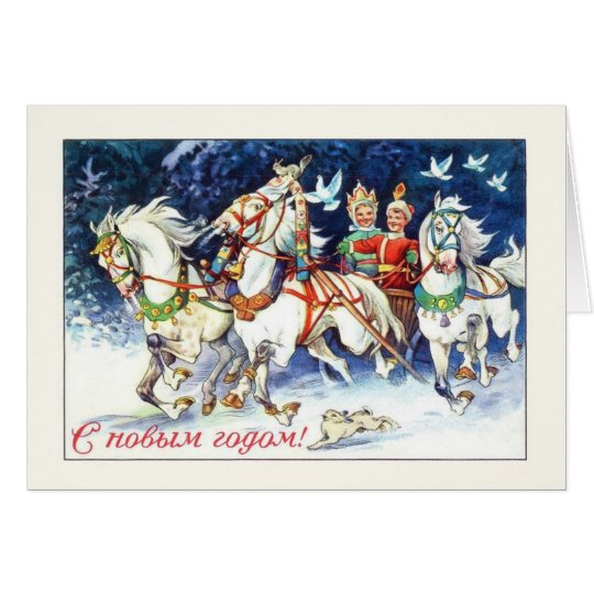 Vintage Russian New Year Greeting Card | Zazzle.com