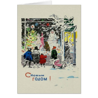 Vintage Russian New Year Holiday Card