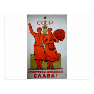 "Vintage Russian Poster ""Soviet Woman"" Postcard"