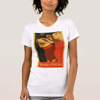 Vintage Russian Rocket Dogs Kitsch T-Shirt