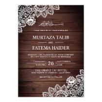 Vintage Rustic Wood Lace Islamic Muslim Wedding Invitation