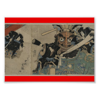 Vintage Samurai with a Torch circa 1825 Poster