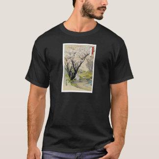 Vintage Sasaki Toyokichi Nihon Hana Zue T-Shirt